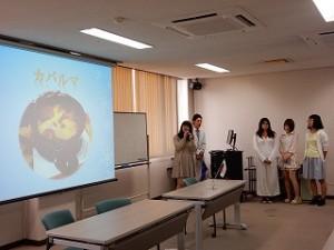学生発表の様子