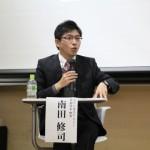 NPO法人G-net代表 南田様
