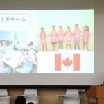 児童向けグローバル教育ワークショップの発表