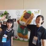 ぐんまちゃん台湾で人気